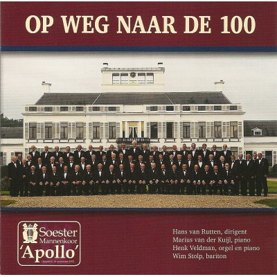 CD uit 2014